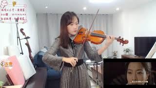 【揉揉酱】小提琴演奏《神话》violin playing《The Myth》