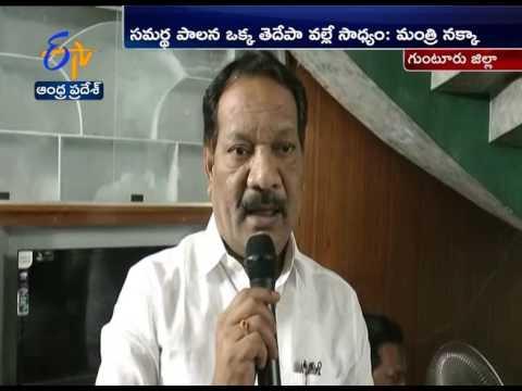 Govt To Focus On Development in State   Minister Nakka Ananda Babu