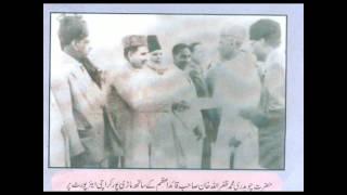 Chaudhry Sir Muhammad Zafarullah Khan (Ahmadiyya Muslim) With Quaid-e-Azam Muhammad Ali Jinnah