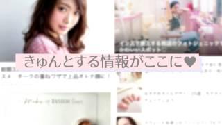 ローリエプレスのアプリが登場♡紹介ムービー
