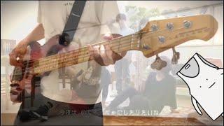 【ベースTabあり】 癒着☆NIGHT / ヤバイTシャツ屋さん ベースで弾いてみた!