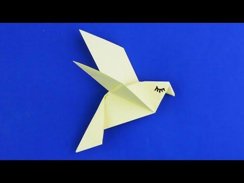 Как сделать оригами птица голубь из бумаги. [Оригами легкое]