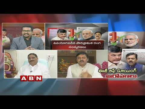 Debate on GVL Narasimha Rao tweet on AP | Ease of Doing Corruption | Part 2