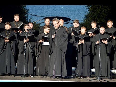 Фестиваль духовной музыки в Бресте опен-эйр. Площадь 22.09.2019