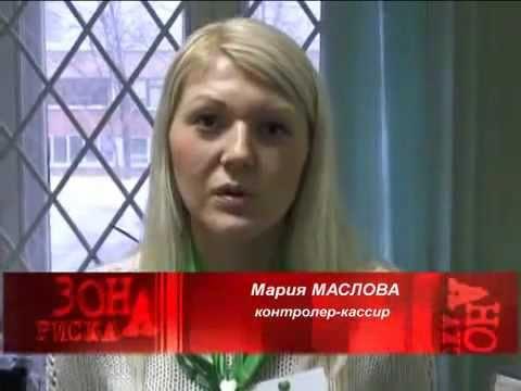 Сбербанк России — Википедия