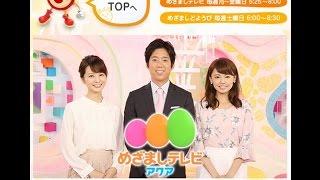 フリーアナウンサーの高見侑里(29歳)が3月29日、メインキャスターを務...