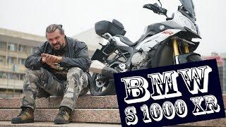 BMW S1000XR мотоцикл кроссовер МОТОЗОНА 12 смотреть