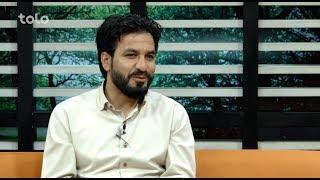 بامداد خوش - چهره ها - صحبت های صفی الله اسدی در مورد کار و زندگی شخصی ایشان