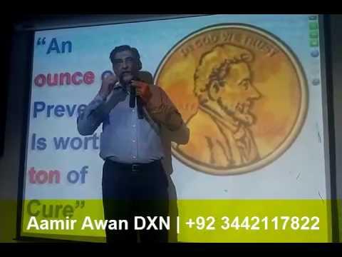 DXN Spirulina Training Program in Pakistan Urdu/Hindi Part6