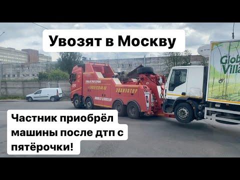 Частник будет восстанавливать машины с пятёрочки. Рейс в Петрозаводск. Забыл кепку в кафе!