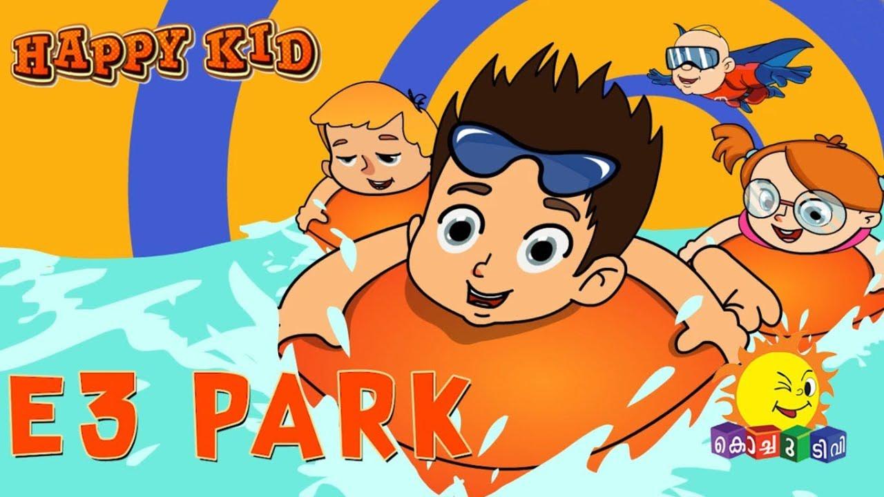 Happy Kid | E3Park | Episode 12 | Kochu TV | Malayalam ...