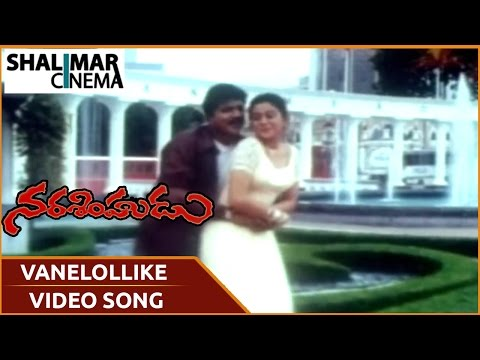 Narasimhudu || Vanelollike Video Song || Sarath Kumar, Ramya Krishna, Devayani