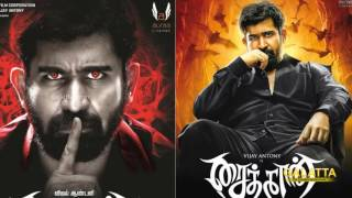 Saithan gets a new release date | #Vijay Antony | #Miya George