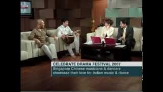 Drama Festival 2007 (Channel News Asia) - Flame Of The Forest