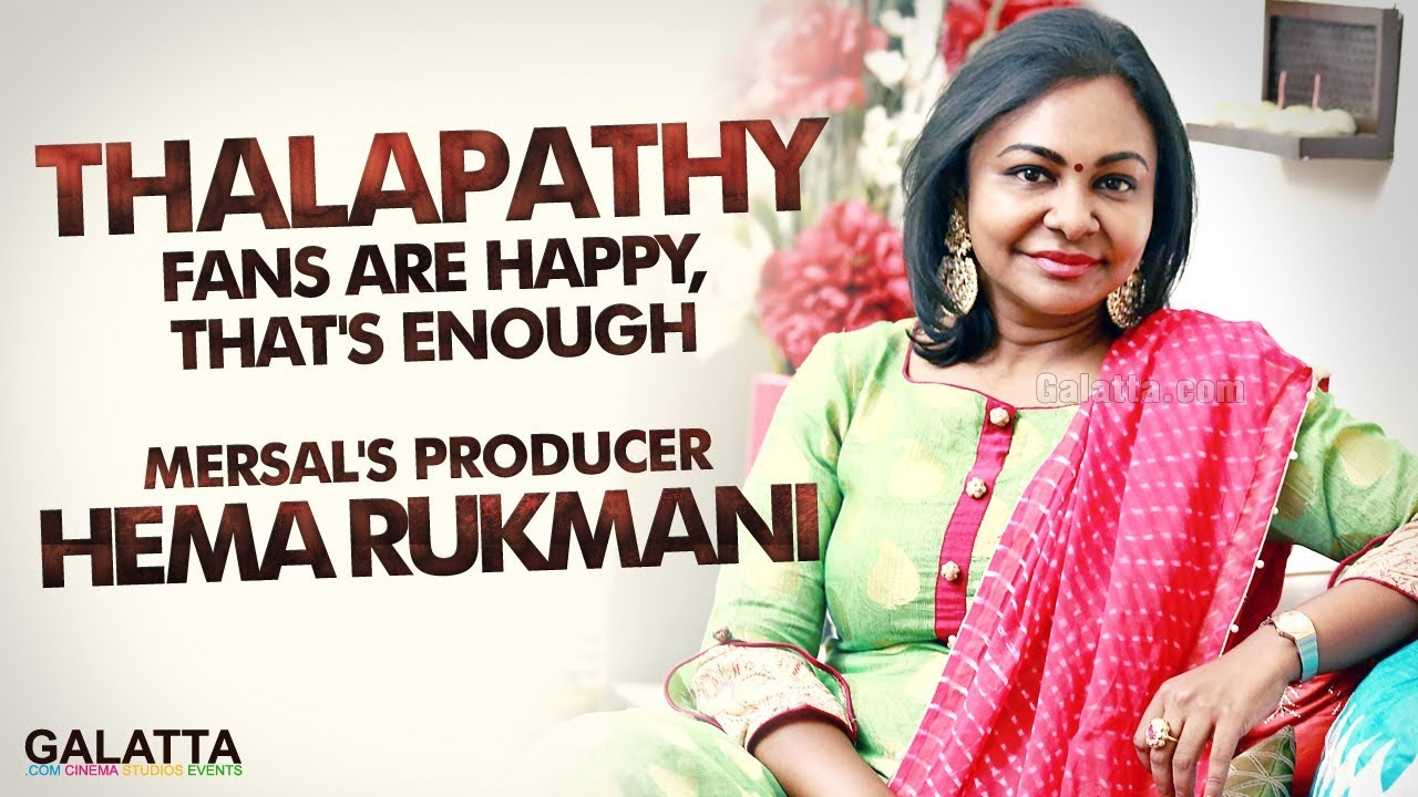 thalapathy-fans-are-happy-that-s-enough-mersal-s-producer-hema-rukmani