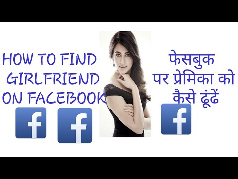 How to find a girlfriend on fb