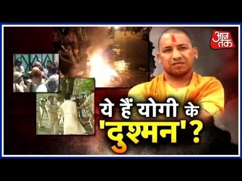 CM Yogi Adityanath On A 'Powerful' Mission in Uttar Pradesh