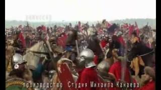 куликовская битва.wmv