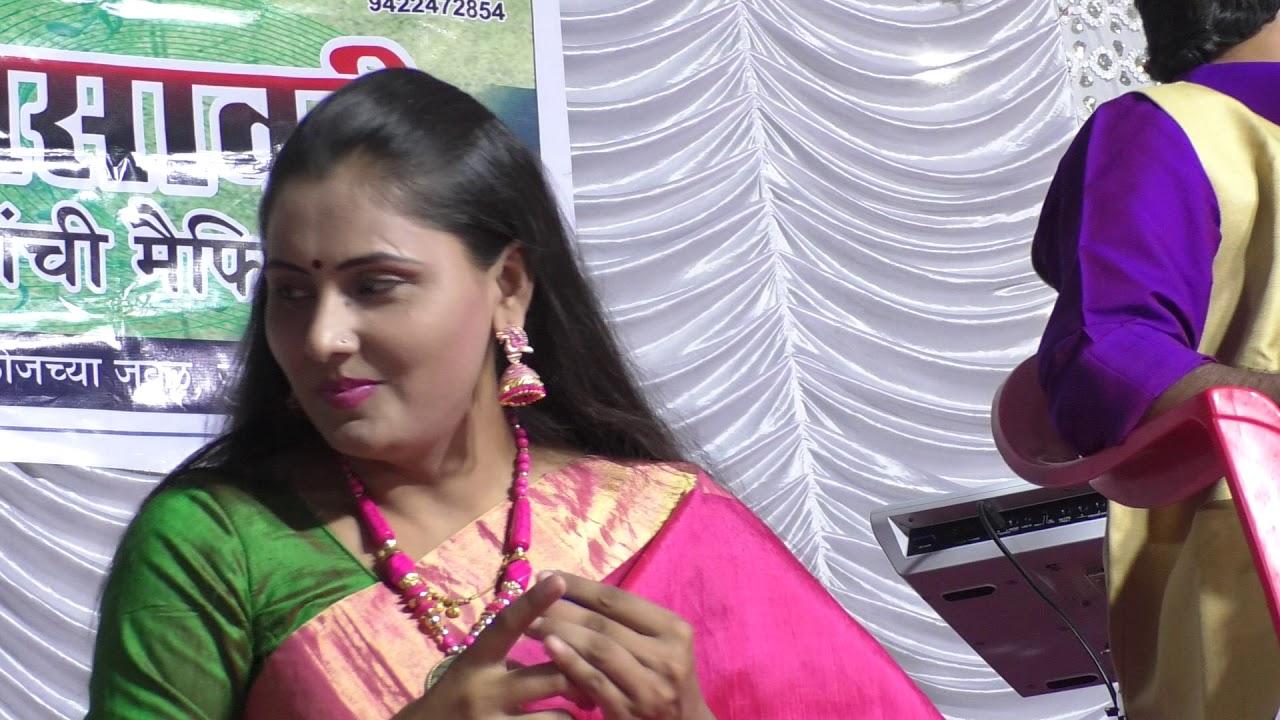 Download Mangalashtak 3  By Asawari Bodhankar Joshi