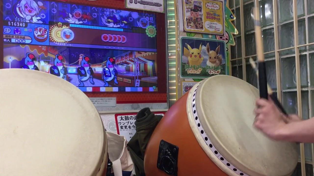 ゲゲゲの鬼太郎(裏譜面) ばいそく・あべこべ 全良【太鼓の達人 ...