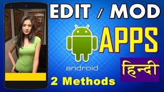 How To Edit/Modify Android Applications | Beginners Guide (In Hindi)