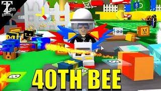 MY 40TH BEE!!!|BEE SWARM SIMULATOR | ROBLOX EP33