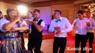 + Ведущий шоу на свадьбу, юбилей в барнауле новосибирске тамада mc Максим и Олеся КириленКо баянист