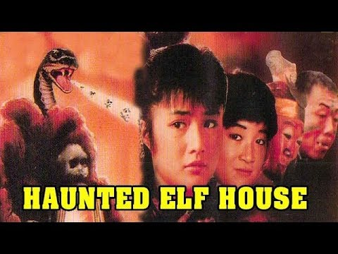 Wu Tang Collection - Haunted House Elf