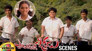 Vaibhav and Friends Propose a Single Girl | Pandavullo Okkadu Telugu Movie Scenes | Sonam Bajwa