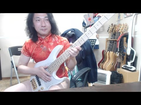 Very Fast Bass Solo Fingering By Asian Girl