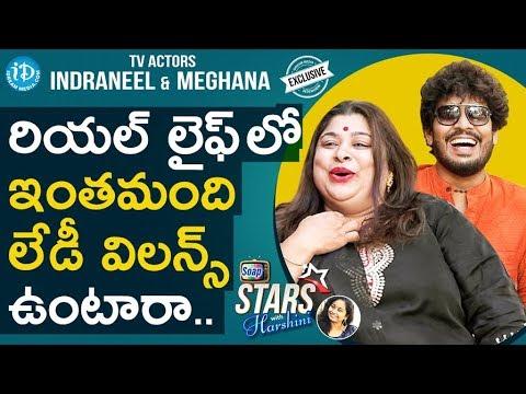 TV Actors Indraneel & Meghana Exclusive Interview || Soap Stars With Harshini