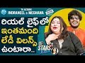 TV Actors Indraneel & Meghana Exclusive Interview || Soap Stars With Harshini