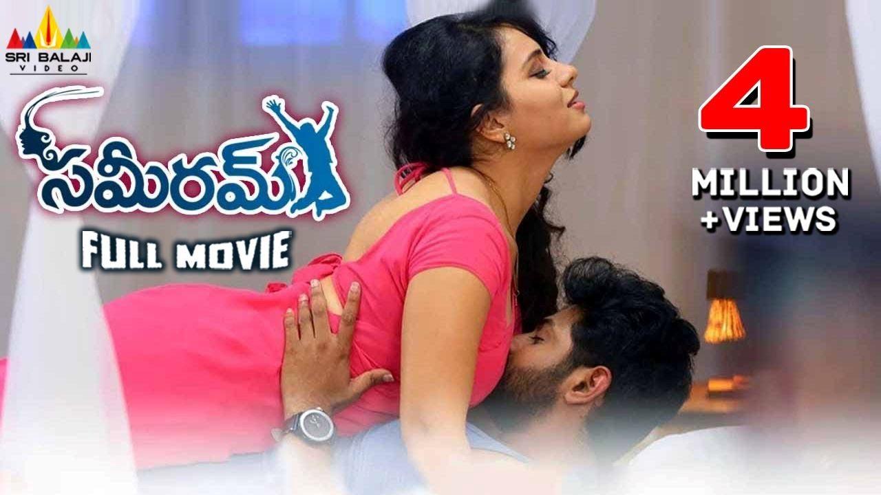 Sameeram Telugu Full Movie | Yashwanth, Amrita Acharya, Jabardasth Srinu | Sri Balaji Video
