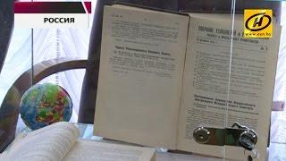 Белорусские библиотеки получили бесплатный доступ к фондам бывшей «Ленинки» на 10 лет