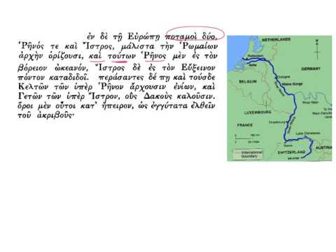 GPDAPPIAN ROMAN HISTORY 11