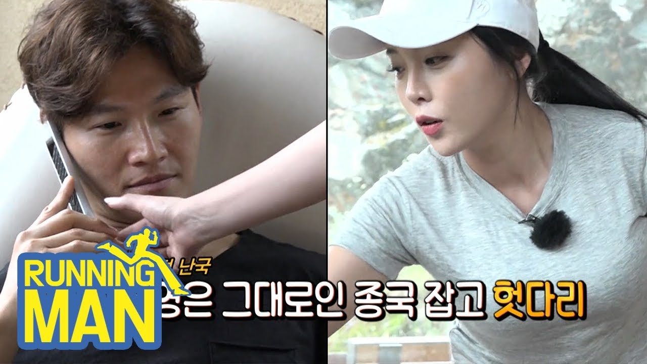 Can the Ladies Recognize the Five Changes? [Running Man Ep 408]