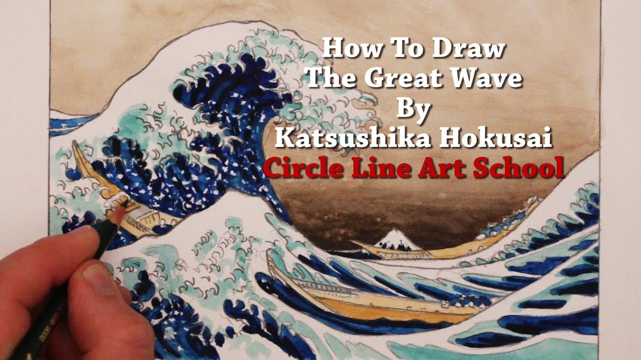 How To Draw The Great Wave By Hokusai Circle Line Art School