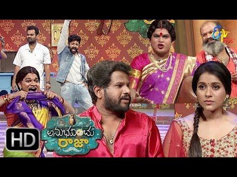 Anubhavinchu Raja | 10th March 2018 | Full Episode 03 | Shekar Master | ETV Plus
