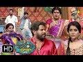 Anubhavinchu Raja | Shekar Master  | 10th March 2018 | Full Episode 03 | ETV Plus