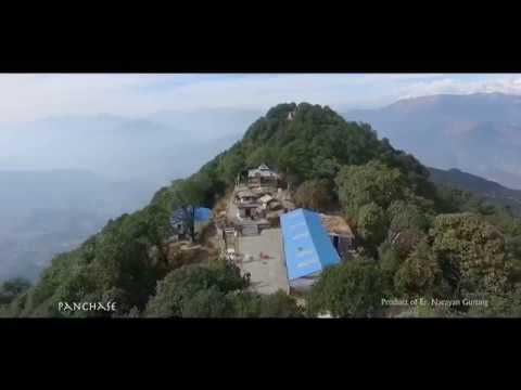 Arthar Dandakharka , Parbat (Nepal)
