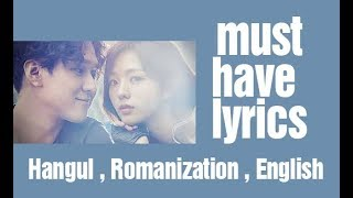 Must have Lyric-Video Strongest Delivery Man Ost 장재인 (Jang Jane) –