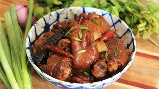 CHINESE BEAUTY FOOD - Braised Pork Trotters With Fermented Bean Curd (腐乳烧猪蹄)