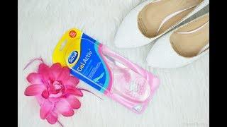ОБЗОР // Как использовать гелевые стельки Шоль (Scholl) для обуви на среднем каблуке
