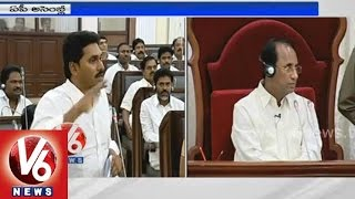 Video YS Jagan alleges over TDP government during BC resolution - AP Assembly download MP3, 3GP, MP4, WEBM, AVI, FLV April 2018