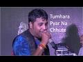 Tumhara Pyar Na Chhute Best Shanti Gurudev Old Bhajan By Bhavesh Baid