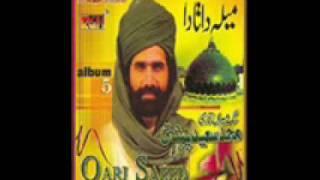 Jaise Mere Sarkar Hain Aisa Nahi Koi Qari Saeed Chishti PArt 2