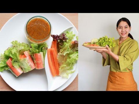 วิธีทำ สลัดม้วน , สลัดโรล (salad roll) ไส้ปูอัด