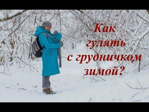 Прогулки с детьми зимой © Шилова Наталия