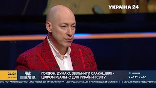 Гордон о том, как на Путина повлияла гибель Зиничева, о судьбе Разумкова после отставки и о Смешко