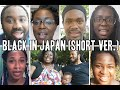 Black In Japan (short Version) video